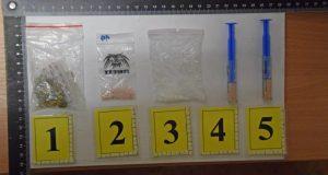 Skalickí policajti odhalili drog