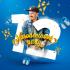 ZOC MAX Skalica oslavuje svoje 12. narodeniny